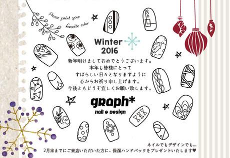 2016graph_
