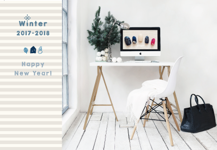 Happy New Year 2018 from graph* nail & design